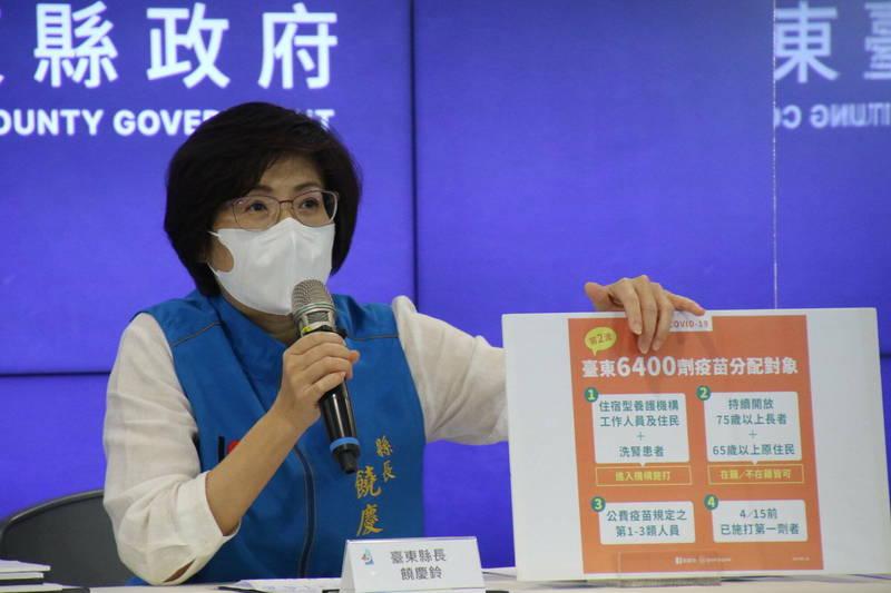 台東縣獲配撥6400劑AZ疫苗,優先4類對象,23日全面開打。(台東縣政府提供)