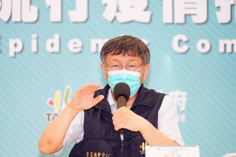 台北市長柯文哲今下午在防疫記者會上說明疫情狀況。(北市府提供)