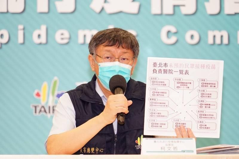 台北市長柯文哲說,台積電、鴻海採購的疫苗什麼時候來也不知道,AZ疫苗能打趕快打,只要有國際認證的疫苗應盡速施打。(台北市政府提供)
