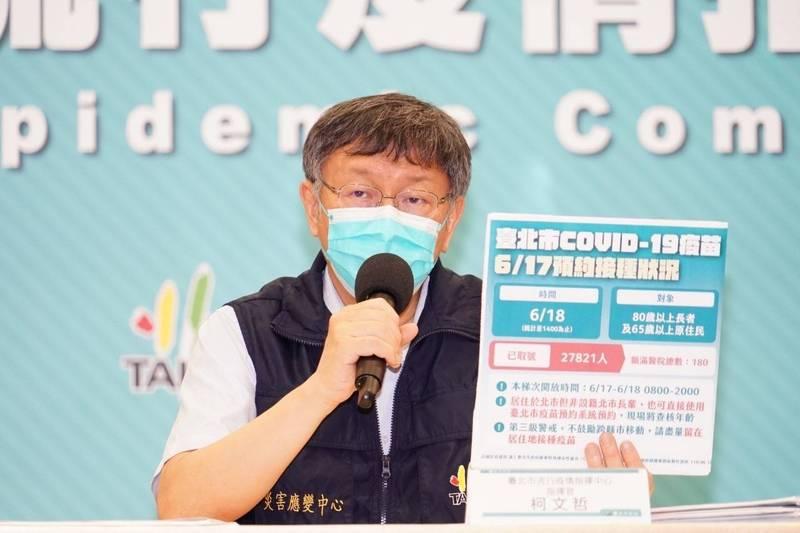 台北市長柯文哲直言,台灣是不買也不代工,僅靠自己生產疫苗,「賭博賭太大了」。(台北市政府提供)