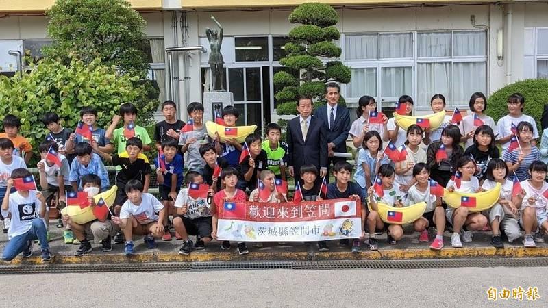 駐日代表謝長廷今天在茨城縣笠間市市長山口伸樹陪同下,到國小贈送台灣香蕉,受到學生歡迎。(記者林翠儀攝)
