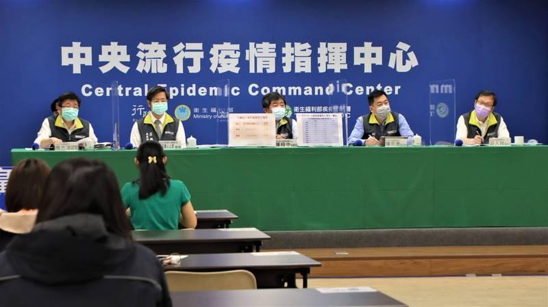 前總統馬英九呼籲應該要開放小三通,讓民眾可以去中國接種疫苗,指揮中心表示,目前並沒有開放疫苗小三通的政策。(指揮中心提供)