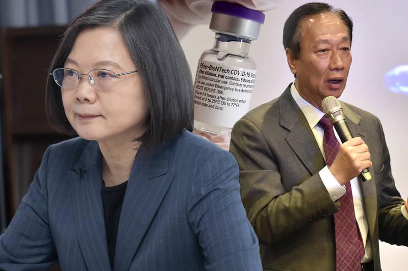 蔡總統將與郭台銘會面,總統府強調政府的立場不變,也正盡力促成這項計畫。(本報合成)