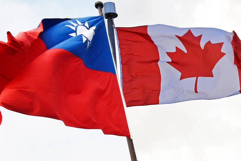 強化台加關係 加拿大國會一讀通過