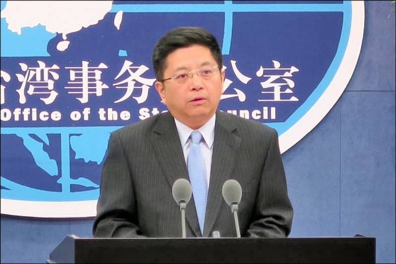 中國國台辦發言人馬曉光(見圖)16日酸說,日本贈台灣的疫苗,是日本人不打的即將到期的東西,此話一出讓日本網友氣炸了。(中央社資料照)