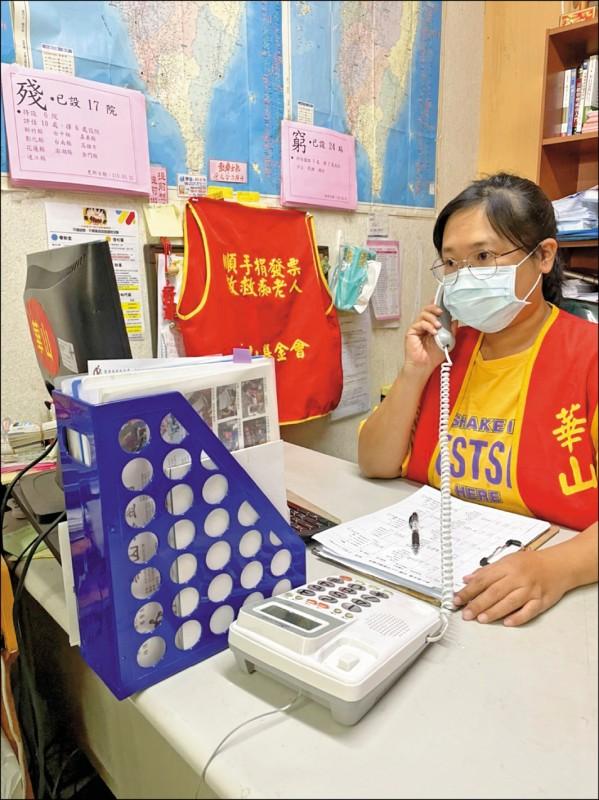 疫情重創社福募款,華山基金會雲林區小額捐款少4成。(記者詹士弘翻攝)