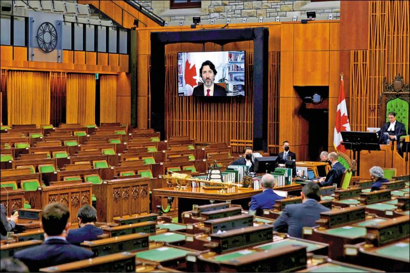 加拿大國會十七日一讀通過聯邦眾議員古柏提出的「加台關係架構法」,為強化加台關係提供法律架構。圖為加拿大總理杜魯道在眾議院以視訊方式接受質詢。(路透檔案照)