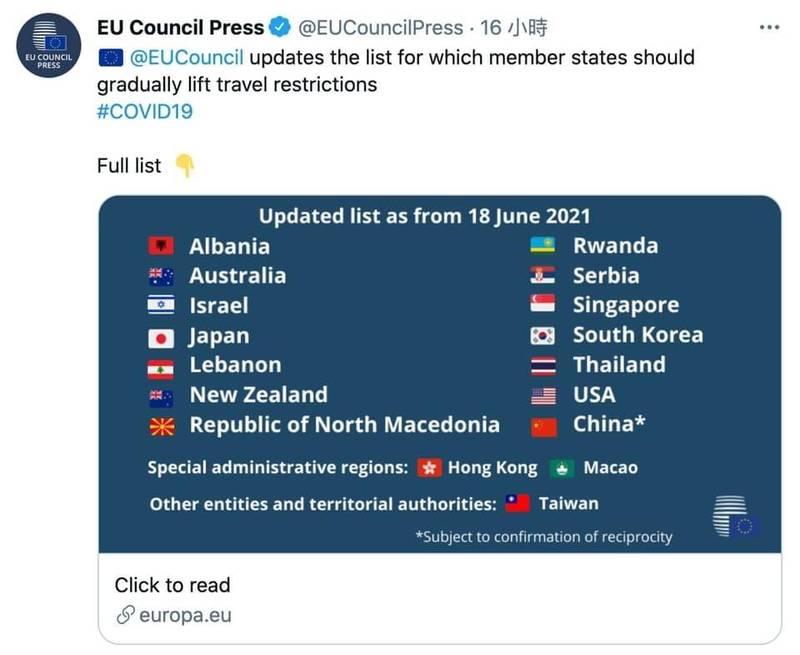 歐盟將納台灣安全旅遊名單,行政院長蘇貞昌表示,這是國際上對台灣防疫的肯定,但不要鬆懈。(圖取自蘇貞昌臉書)