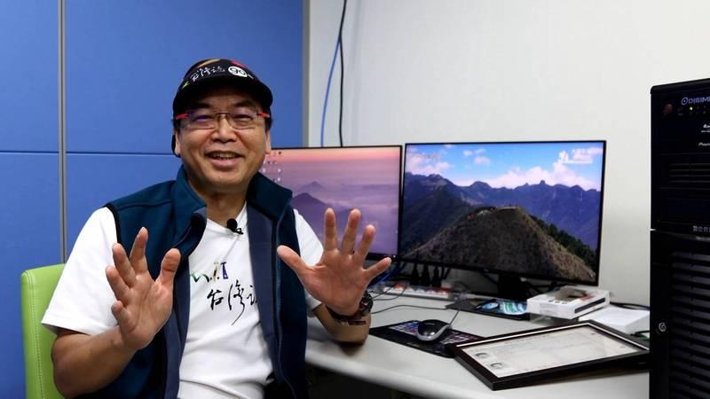 《MIT臺灣誌》的導演麥覺明線上致詞,鼓勵台師大畢業生勇敢追求夢想。(台師大提供)