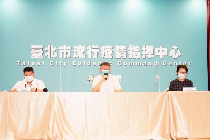 市府臨時召開臨時記者會說明調查結果,由台北市長柯文哲(中)、副市長黃珊珊(右)、政風處長沈鳳樑列席(左)。(北市府提供)