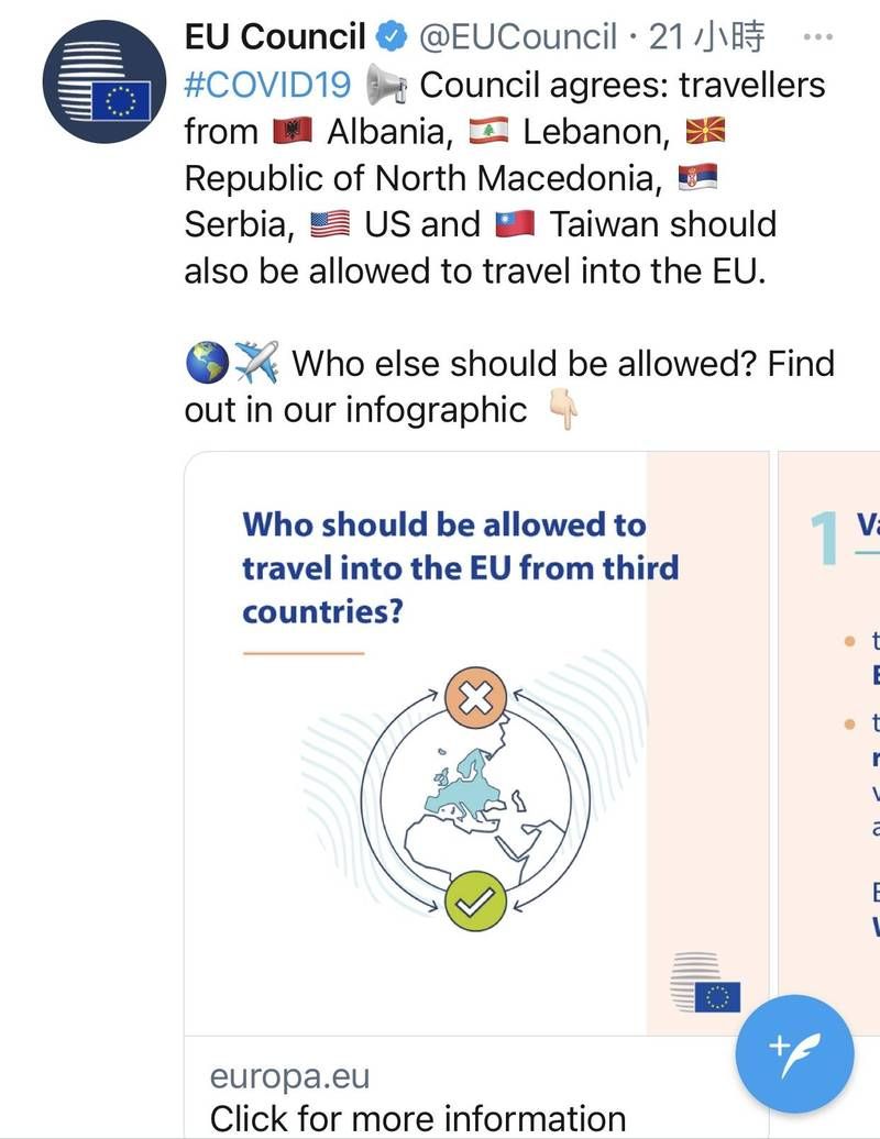 歐盟公布新一波安全旅遊名單,台灣入列;歐盟理事會並在推特上貼出中華民國國旗。(擷取自網路)