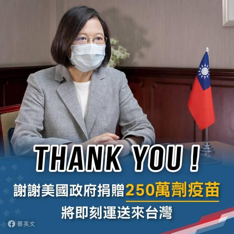蔡英文總統今晚發文感謝美國拜登政府對台灣的支持。(圖擷自臉書)