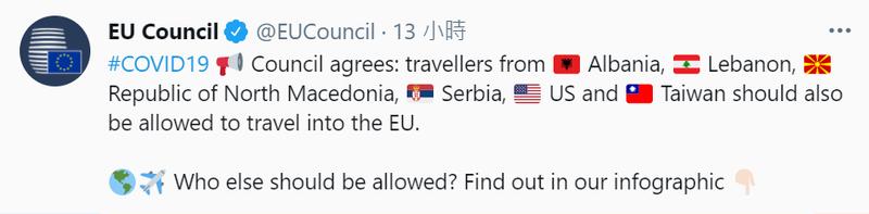 歐盟公布旅遊安全清單。(圖片擷取自推特)