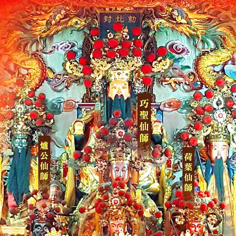 Lu Ban sits with other deities in the main hall of the Qiaoshengxianshi Temple in Taichung. Photo courtesy of Qiaoshengxianshi Temple