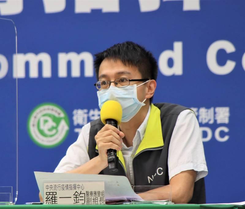 中央流行疫情指揮中心醫療應變組副組長羅一鈞說,這病例在台灣曾三採陰性,在澳門檢驗的結果初步研感染一段時間了,應該是在印度被感染。(中央流行疫情指揮中心提)