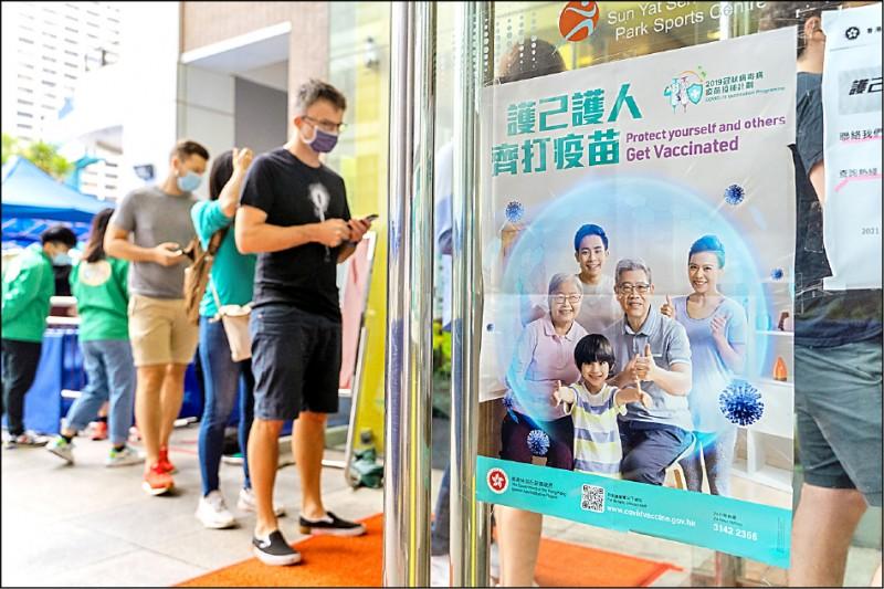 香港研究顯示,BNT疫苗接種者的抗體濃度,明顯高於中國科興疫苗的接種者。圖為今年四月香港民眾在疫苗接種站外排隊等待接種疫苗。(彭博)