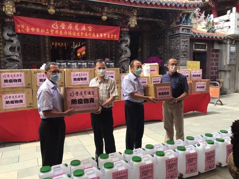 豐原慈濟宮捐贈防疫物資,由豐原分局副分局長陳維耿(右一)代表受贈。(記者歐素美翻攝)