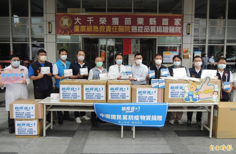 國民黨主席江啟臣(右5)等人,捐贈苗栗縣苗栗市大千醫院防疫物資。(記者張勳騰攝)