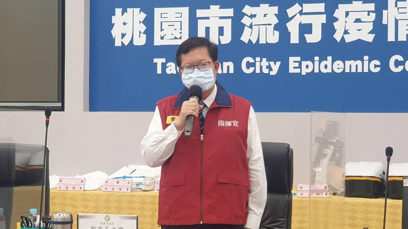 桃園市長鄭文燦今天在市府防疫專案會議後,感謝美國政府援助250萬劑疫苗,同時說明桃園市的接種計畫。(記者陳恩惠翻攝)