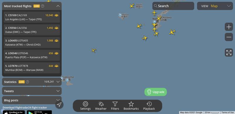 截至下午15時30分,線上共有10940人「緊盯」華航CI5169動態,是目前flightradar24上最多人觀看的航班。(取自flightradar24網站)