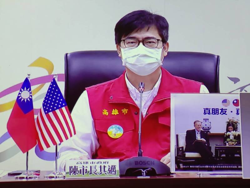 高雄市長陳其邁代表高雄,感謝美國助台疫苗。(記者王榮祥翻攝)