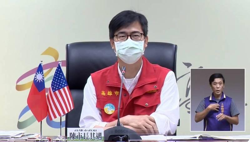 陳其邁今下午主持防疫會議後記者會表示,台灣是否解封降級,有2個觀察指標。(記者方志賢翻攝)