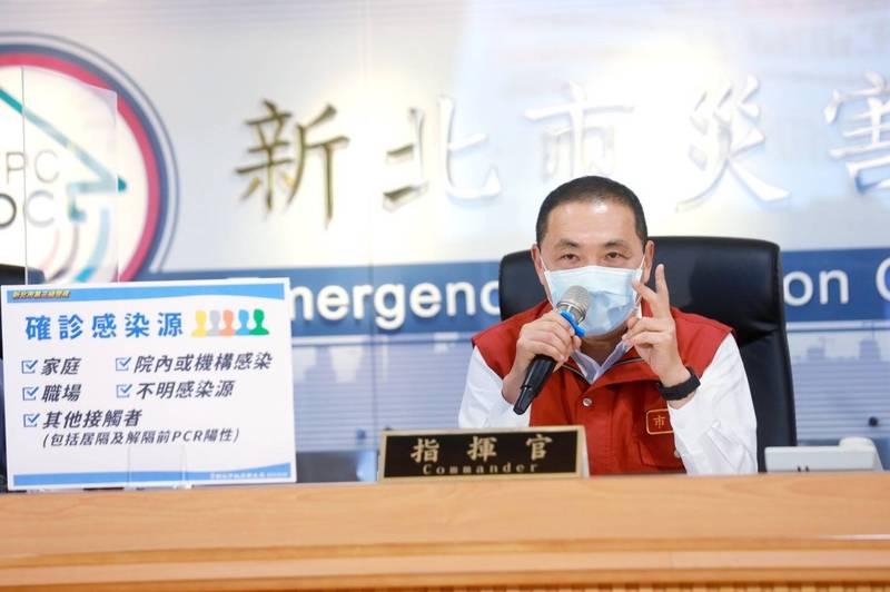 新北市長侯友宜今天召開防疫應變會議後線上記者會。(圖由新北新聞局提供)