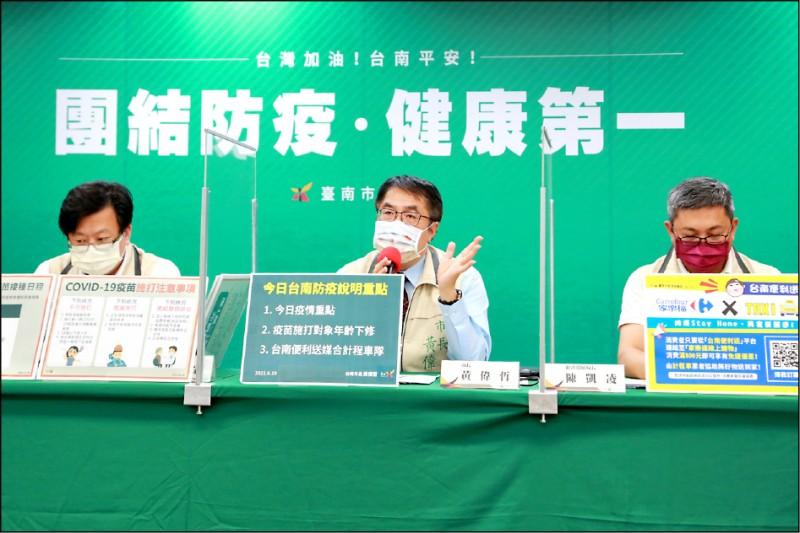 台南市長黃偉哲表示,民眾若因擔憂想暫緩施打,市府尊重個人選擇。(記者王姝琇翻攝)