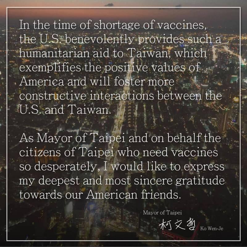 美國宣布援助台灣250萬劑莫德納武漢肺炎(新型冠狀病毒病,COVID-19)疫苗,台北市長柯文哲今日在臉書以中英雙語PO文表示,他要向美國朋友表達誠摯的感謝。(擷取自柯文哲臉書)
