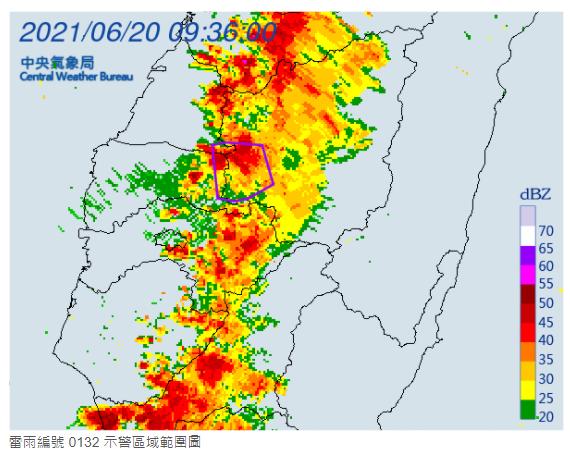 氣象局已針對彰化縣、南投縣、雲林縣3縣發布大雷雨即時訊息。(圖擷自中央氣象局)