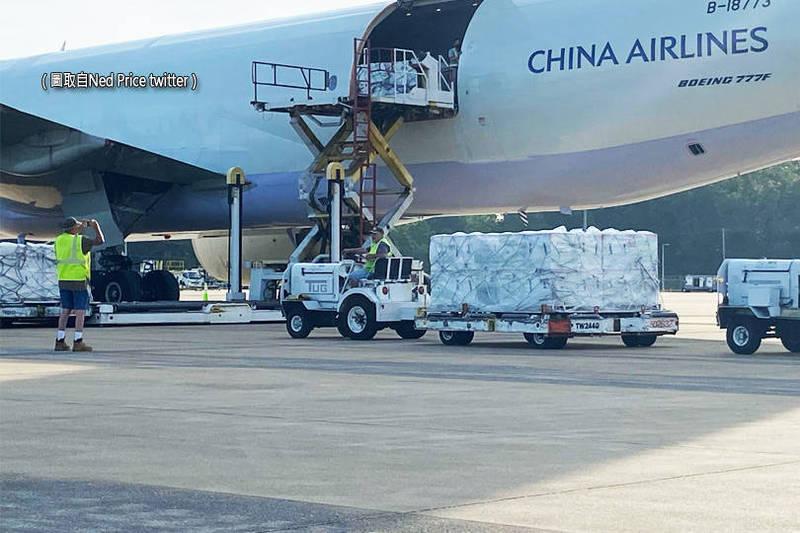 美國政府助台250萬劑的莫德納疫苗,預定20日下午5點抵達台灣。圖為援台疫苗上機的畫面。(圖擷自美國國務院發言人普萊斯推特)