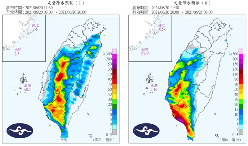 氣象局最新降雨預報顯示,入夜後高屏地區恐有不小雨量,南部民眾須小心積淹水情形。(圖擷自中央氣象局)