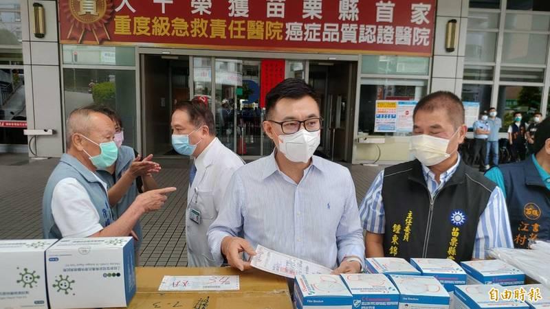 都是為台灣好 江啟臣:國民黨防疫建議才是民意走向 - 政治 - 自由時報