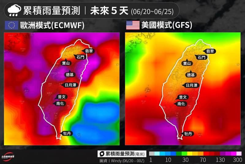 台灣颱風論壇表示,鋒面主要影響時間落週二至週四(22日24日),且歐洲、美國預測模式不同,若按美國模式,鋒面位置較南邊,北部雨停空檔可能較多,也會感覺偏涼。(圖擷取自台灣颱風論壇臉書)