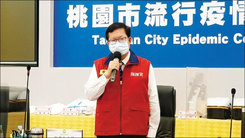 桃園市長鄭文燦昨天在市府防疫專案會議後,感謝美國政府援助250萬劑疫苗,同時說明桃園市的接種計畫。(記者陳恩惠翻攝)