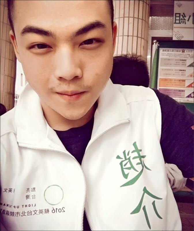 台北地檢署向法院聲請延押趙介佑獲准。(翻攝趙介佑臉書)