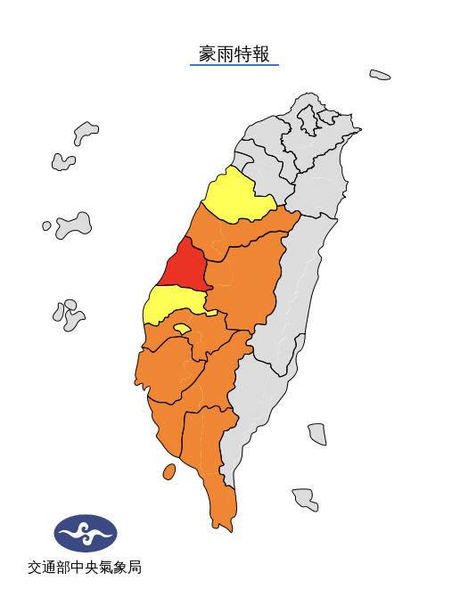 氣象局表示,截至下午2點半,彰化及南投地區局部地區出現300毫米以上的累積雨量,南高屏地區累積雨量也超過200毫米。(氣象局提供)