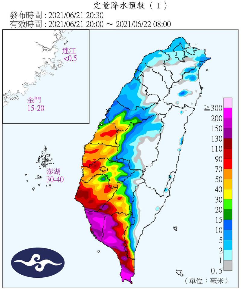 圖為週一晚間8點至週二上午8點的定量降水預報。(氣象局提供)