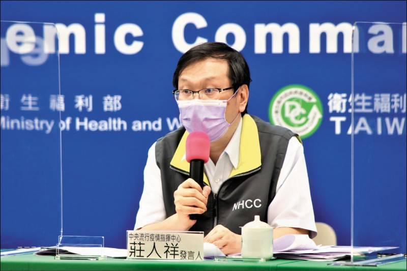 指揮中心發言人莊人祥表示,以產婦來說,每名產婦及其一名陪病者的入院篩檢費用,都是有政府公費支付。(圖由指揮中心提供)