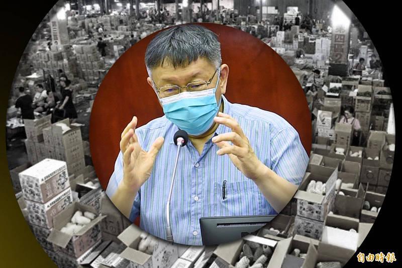 苗博雅諷刺台北市長柯文哲高喊的「同心圓掃描」、「冷區殲滅」遇到跨縣市案例立刻破功,無法發揮任何主動偵測殲滅的作用。(記者方賓照攝,本報合成)
