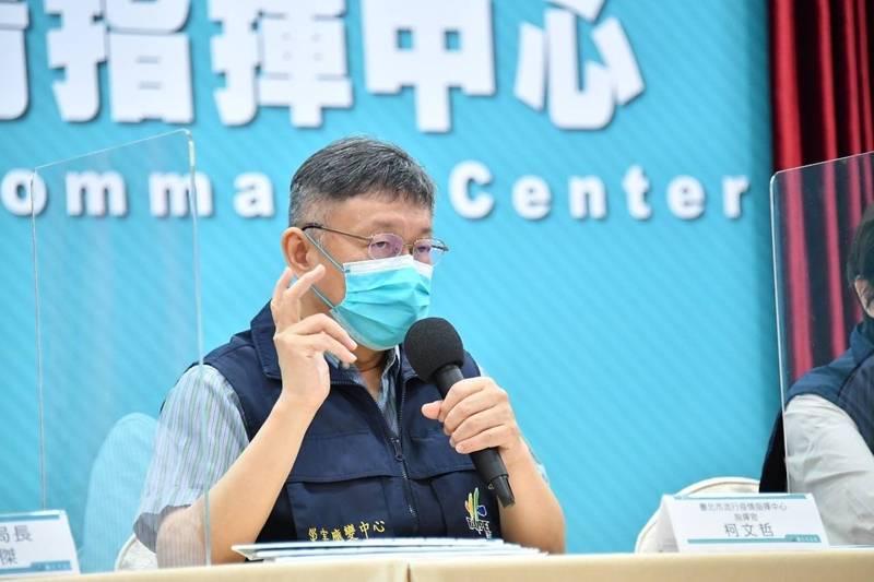 台北市長柯文哲回應,不需要一開始就做所謂超前部署的預防性動作,為了可能的小危險,搞到系統不能運作。(北市府提供)