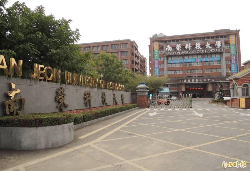 近日網路流傳台積電創辦人張忠謀買下南榮科技大學的消息,教育部今天表示,並無此事,經查已是2年多前的網路傳言。(資料照)
