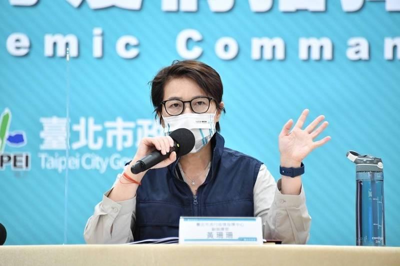 台北市副市長黃珊珊在記者會上回應有關北農群聚染疫問題。(圖:北市府提供)