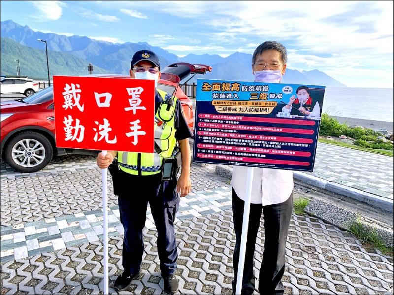 花蓮縣管制風景區禁止民眾進入,轄區員警每天巡邏宣導,至目前已函報縣府裁罰30件違規。(新城警分局提供)