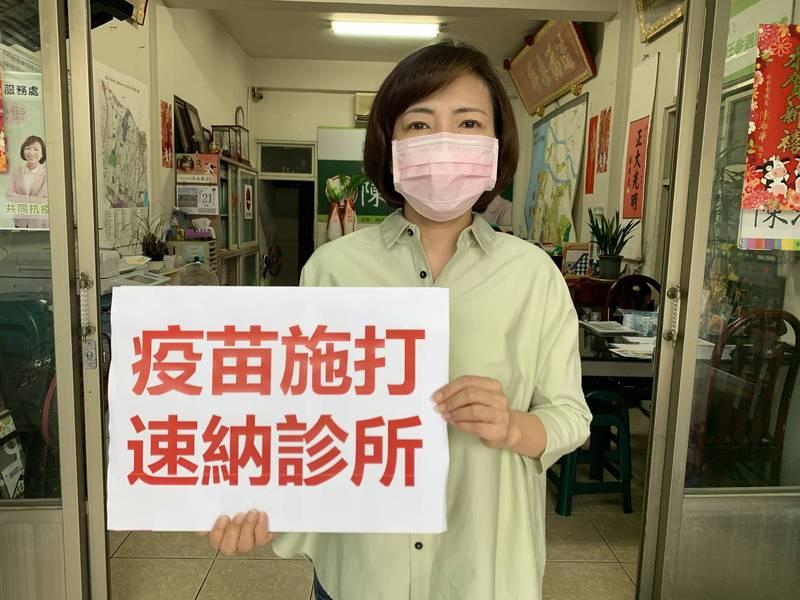 疫苗陸續運抵台灣,中市議員陳淑華建議市府趕快將基層診所納入施打網,增加覆蓋率(陳淑華提供)