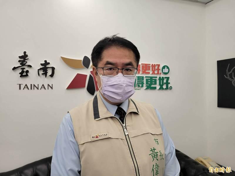 低風險場域可望「有條件開放」?台南市長黃偉哲表示,尊重中央指揮。 (記者王姝琇攝)