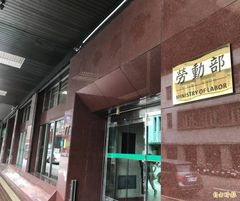 本月15日起開辦10萬元勞工紓困貸款。(資料照)