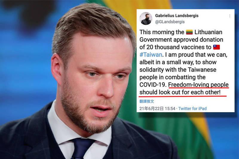 立陶宛外交部長藍斯柏吉斯(Gabrielius Landsbergis)今表示,立陶宛政府將捐贈2萬劑疫苗給台灣。(推特截圖、路透,本報合成)