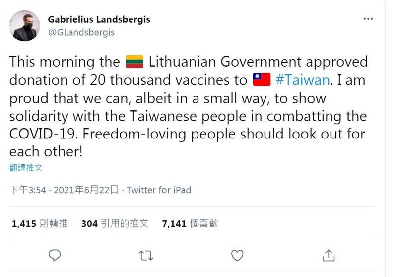 立陶宛外交部長藍斯柏吉斯在推特推文表示,立陶宛政府今日同意捐贈2萬劑疫苗給台灣。中央流行疫情指揮中心代表全台人民,對立陶宛說聲「謝謝」!(圖擷自推特)