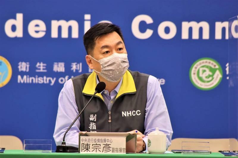 指揮中心副指揮官陳宗彥說,第二類優先接種對象只能是從事第一線防疫的人員。(資料照)